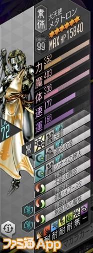 aura46_boss501