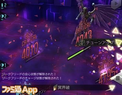 aura46_boss50d