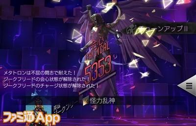 aura46_boss50f