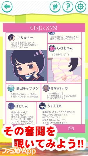 girlsaruaru09書き込み