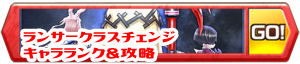 banner_ccr
