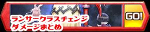 banner_ccrd