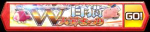 banner_sds2c