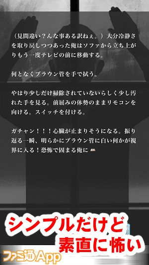 kaikikowabana05書き込み