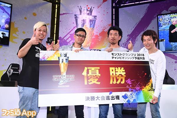 仙台の大会14