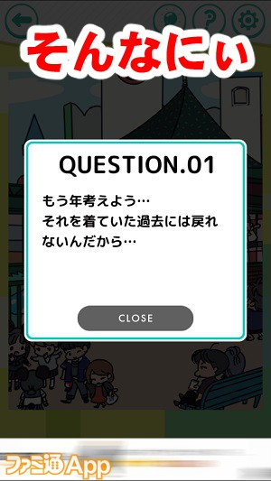 girlsaruaru10書き込み