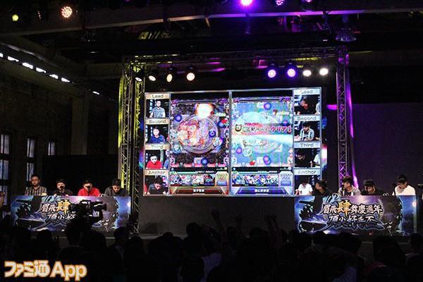 台湾イベント11