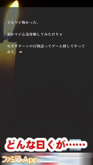 kaikikowabana13書き込み