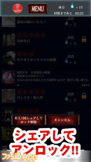 kaikikowabana09書き込み