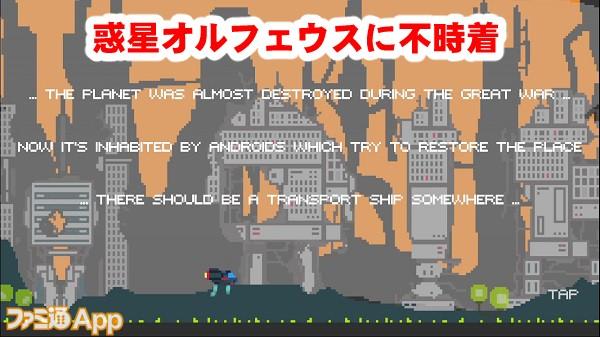andymcPixel02書き込み