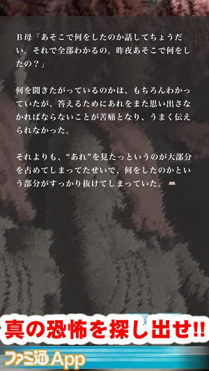 kaikikowabana11書き込み