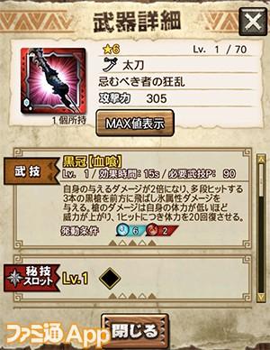 IMG_0107 のコピー