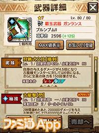 ニャン検01-01