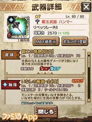 ニャン検02-01
