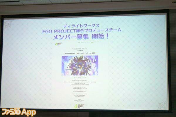 FGO塩川氏発表会071