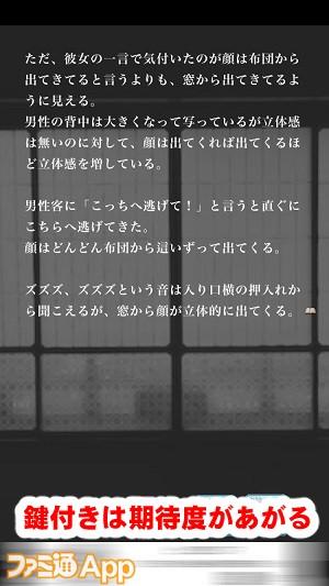 kaikikowabana10書き込み