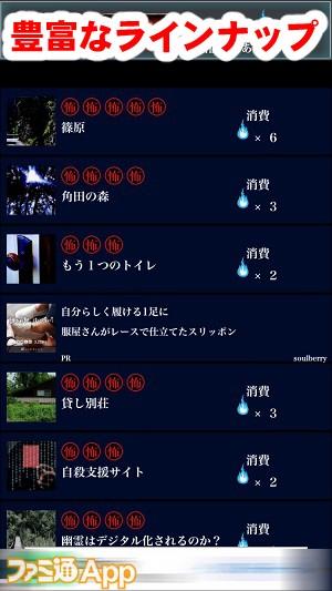 kaikikowabana02書き込み