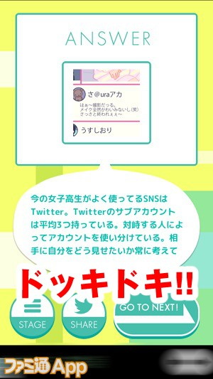 girlsaruaru13書き込み