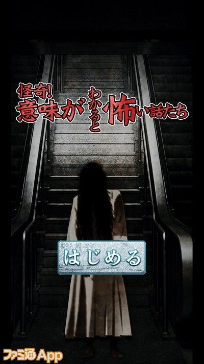 kaikikowabana01