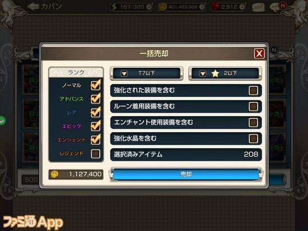 kin_4