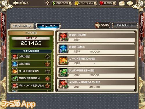 kings_04