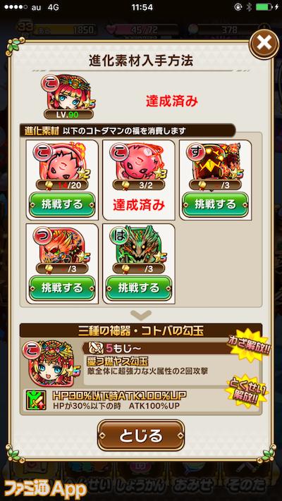 koto5-1