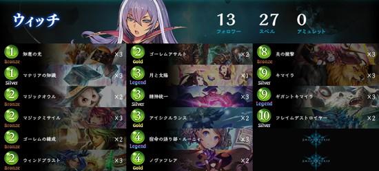 01_kasago02