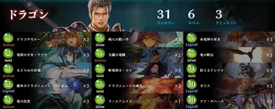 01_kasago03