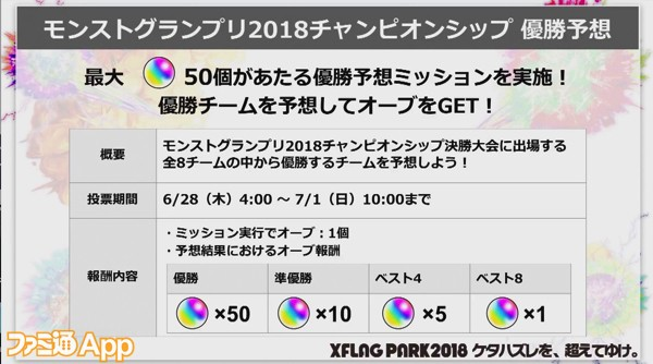 スクリーンショット 2018-06-22 16.18.42
