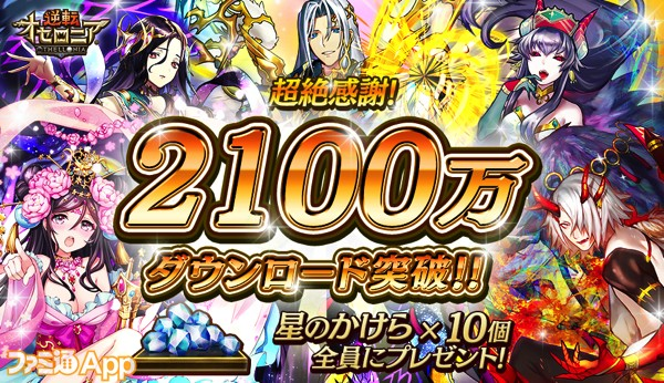 2100DL_banner