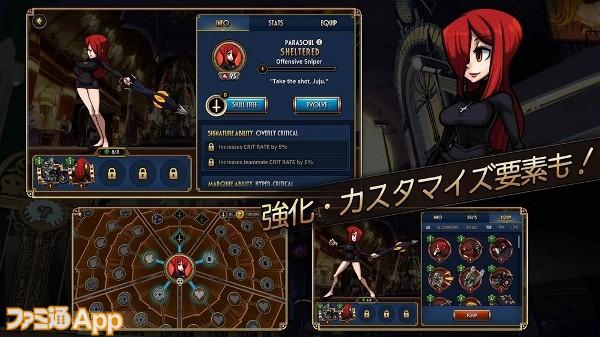3_Japanese_Google_16x9_R
