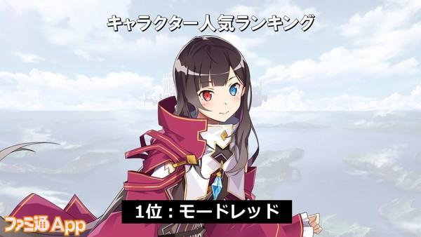 ミリオンアーサー_20180626生放送 (16)