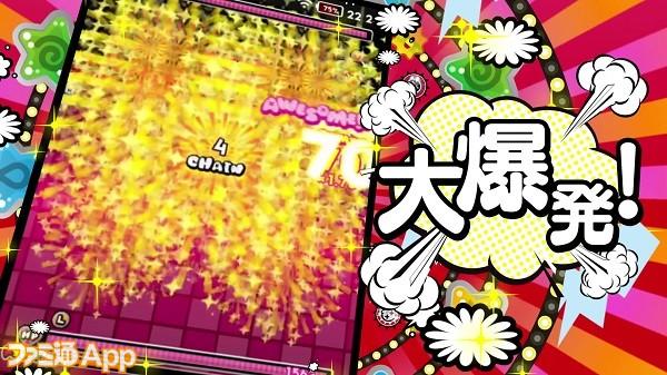 ゲーム紹介PV_紹介画像180621