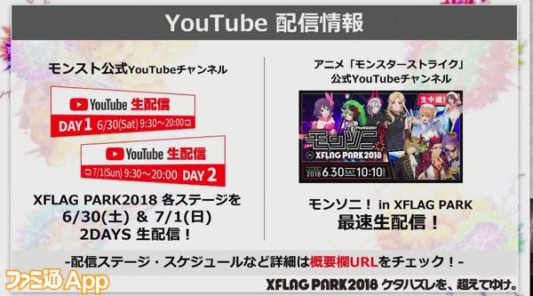 スクリーンショット 2018-06-22 16.20.25