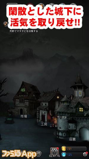 castleroaddark13書き込み