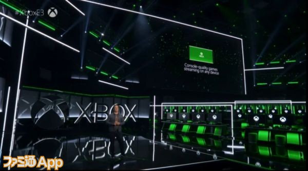 E3Xbox2018