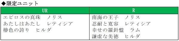 HS0618_09