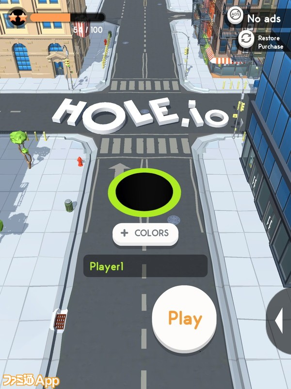 「hole io」の画像検索結果