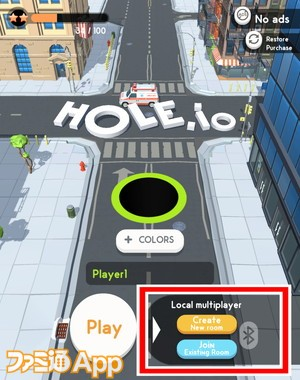 Hole.io10