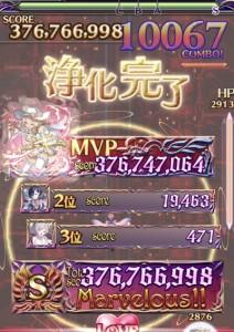 IMG_4678_result