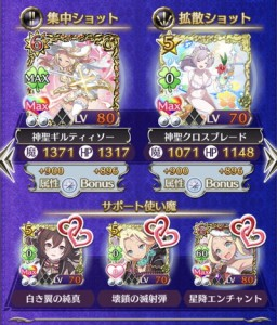 IMG_4680_result
