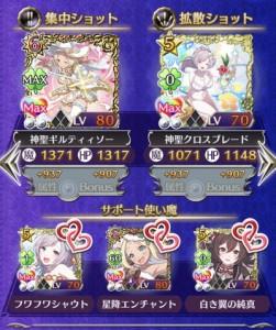 IMG_4690_result
