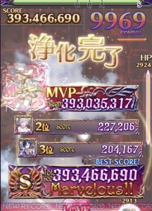 IMG_4693_result