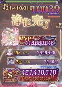 IMG_4740_result