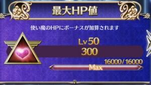 IMG_4782_result