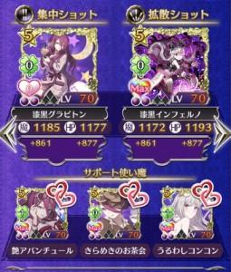 IMG_4786_result