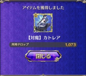 IMG_5032_result