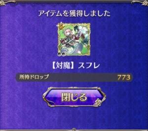 IMG_5033_result