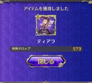 IMG_5034_result
