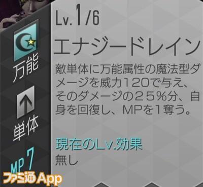 IMG_5149_result